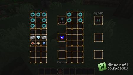 Скачать Super Heroes  для  minecraft 1.5.1 бесплатно