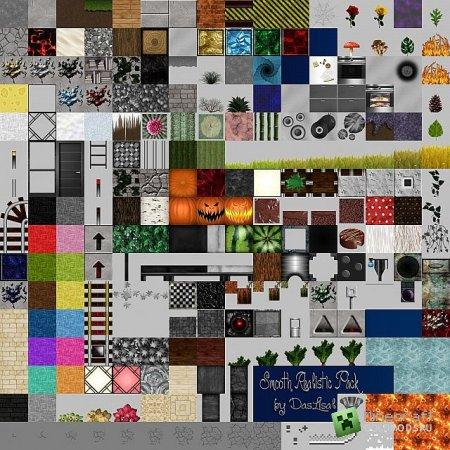 Скачать Текстур-пак Smooth Realistic для  minecraft 1.5.1 бесплатно