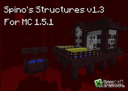 Скачать Spino's Structures для  minecraft 1.5.1 бесплатно