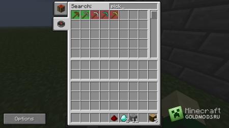 Скачать мод EasyCrafting для Minecraft 1.5.2