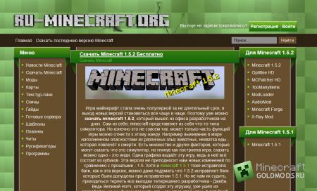Minecraft в России - Ru-Minecraft.Org
