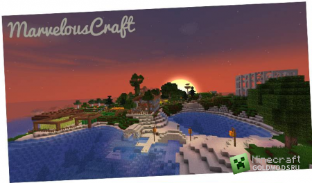 ������� �������-��� MarvelousCraft ��� Minecraft 1.5.1/1.5.2 ���������