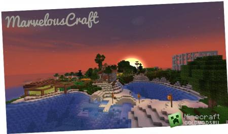 Скачать текстур-пак MarvelousCraft для Minecraft 1.5.1/1.5.2 бесплатно
