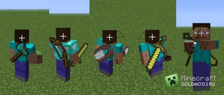 Скачать мод Back Tools для Minecraft 1.5.2 бесплатно