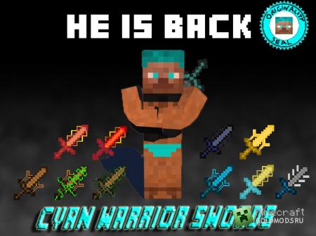 Скачать мод Cyan Warrior Swords для Minecraft 1.5.2 бесплатно