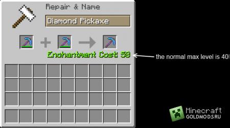 Скачать мод Better Anvils для Minecraft 1.5.2 бесплатно