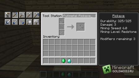 Скачать мод Tinkers' Construct для Minecraft 1.5.2 бесплатно