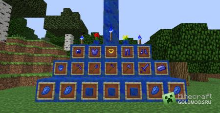 Скачать мод Uses For Lapis для Minecraft 1.5.2 бесплатно