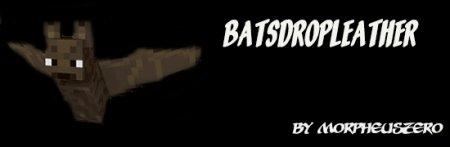 Скачать мод BatsDropLeather для Minecraft 1.5.2 бесплатно