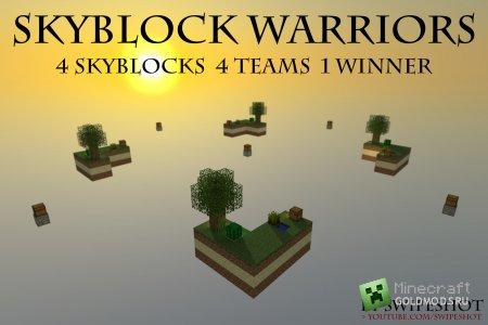 Скачать карту SkyBlock Warriors  для Minecraft бесплатно