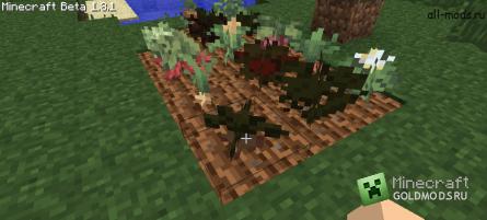 Скачать Farmcraftory для Minecraft 1.6.1