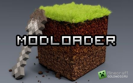 Скачать мод ModLoader для Minecraft 1.6.1 бесплатно