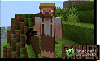 Скачать мод MoPeople для Minecraft 1.6.2 бесплатно