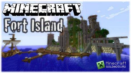 Скачать карту Fort Island для Minecraft бесплатно