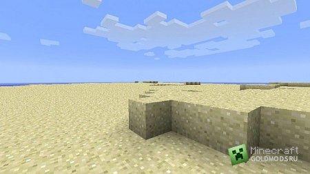 Скачать мод BiomeWorldTypes для Minecraft 1.5.2 бесплатно