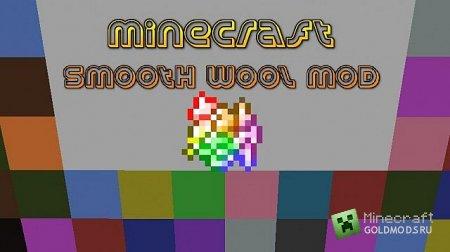 Скачать мод Smooth Wool для Minecraft 1.5.2 бесплатно