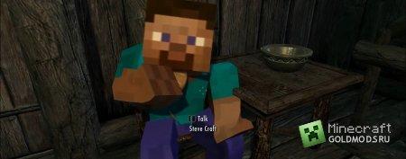 Скачать мод Steve для Minecraft 1.5.2 бесплатно