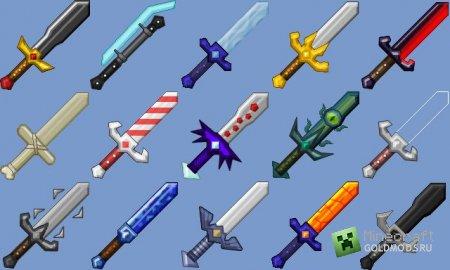 Скачать мод More Swords для Minecraft 1.6.2 бесплатно