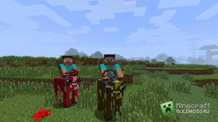 Скачать мод Animal Bikes для Minecraft 1.6.2 бесплатно