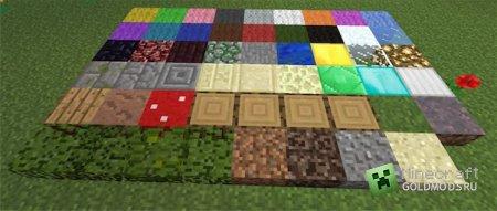 Скачать мод Slabcraft для Minecraft 1.6.2 бесплатно