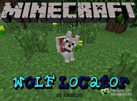 Скачать мод Wolf Locator для Minecraft 1.6.2 бесплатно