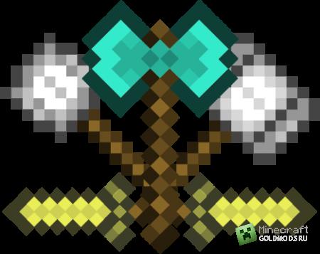 Скачать мод TuxWeapons для Minecraft 1.6.2 бесплатно