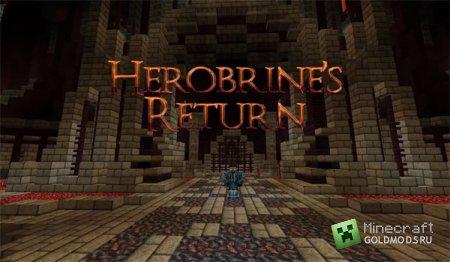 Скачать карту Herobrine's Return бесплатно