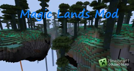 Скачать мод Magic Land для Minecraft 1.6.2 бесплатно