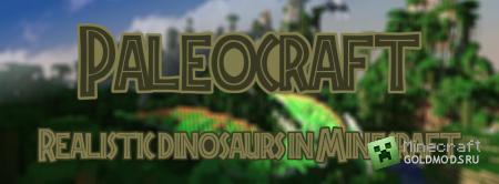 Скачать мод PaleoCraft для Minecraft 1.6.2 бесплатно