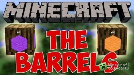Скачать мод Barrels для Minecraft 1.6.2 бесплатно