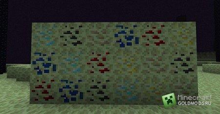 Скачать мод End Ores для Minecraft 1.6.2 бесплатно