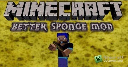 Скачать Better Sponge Mod для Minecraft 1.6.2 бесплатно