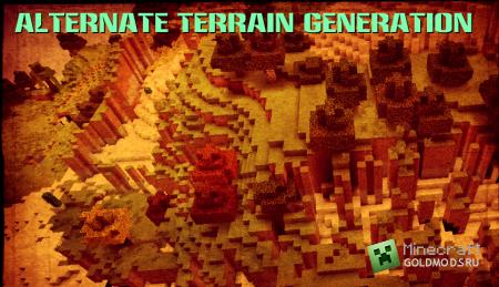 Скачать Alternate Terrain Generation Mod для Minecraft 1.6.2 бесплатно