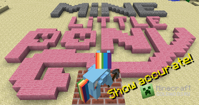Скачать мод Mine Little Pony для Minecraft 1.6.2 бесплатно