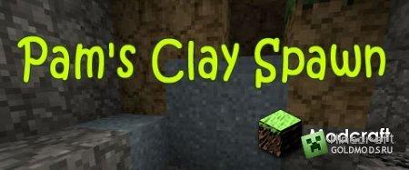Скачать мод Pam's Clay Spawn для Minecraft 1.6.2 бесплатно