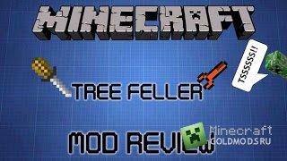 Скачать мод TreeFeller для Minecraft 1.6.2 бесплатно
