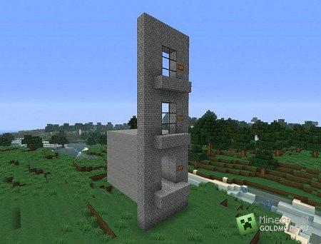 Скачать мод SappVator для Minecraft 1.6.2 бесплатно