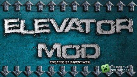 Скачать Elevator Mod для minecraft 1.6.2