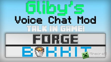 Скачать GLIBY'S VOICE CHAT для minecraft 1.6.2
