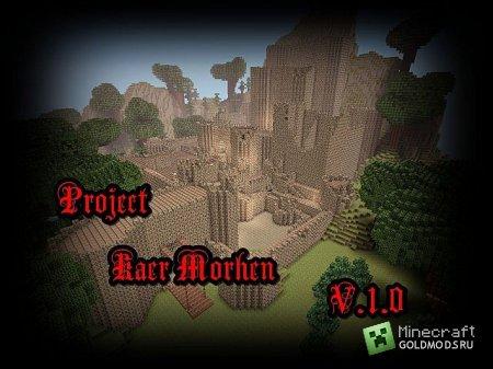 Скачать Kaer Morhen Project V.1.0 PL Witcher I для minecraft