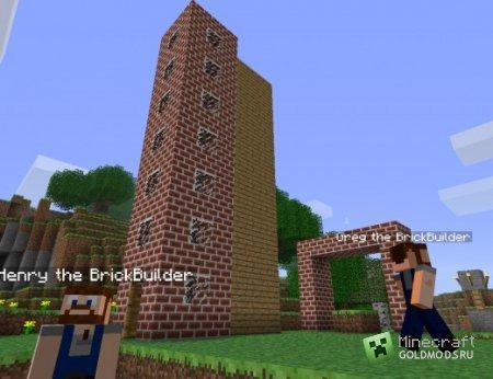 Скачать мод Builder для Minecraft 1.6.2 бесплатно