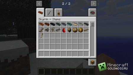 Скачать мод Skyrim Weapons для Minecraft 1.6.2 бесплатно