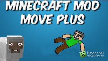 Скачать мод Move Plus для Minecraft 1.6.2 бесплатно