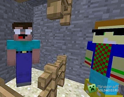 Скачать мод Broski для Minecraft 1.6.2 бесплатно