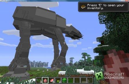 Скачать мод Star Wars для Minecraft 1.6.2 бесплатно