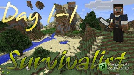 Скачать мод Survivalist для Minecraft 1.6.2 бесплатно