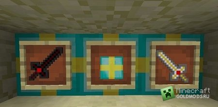 Мод Demonic & Holy Swords для Minecraft 1.6.2