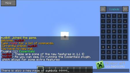 Скачать мод Emoticons для Minecraft 1.6.2 бесплатно