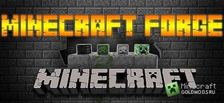 Скачать Minecraft Forge v6.4.2.754 для minecraft 1.6.4
