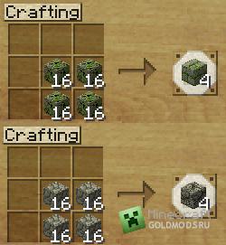 Скачать мод Stone Brick Recipes для minecraft 1.7.2
